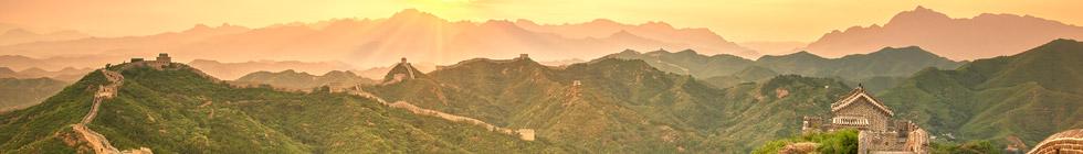 Circuits Chine Autotours Et S 233 Jours Combin 233 S Chine