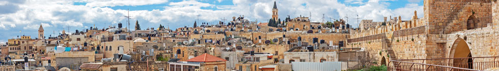 Voyages Jerusalem R 233 Server Un Voyage Pas Cher Jerusalem